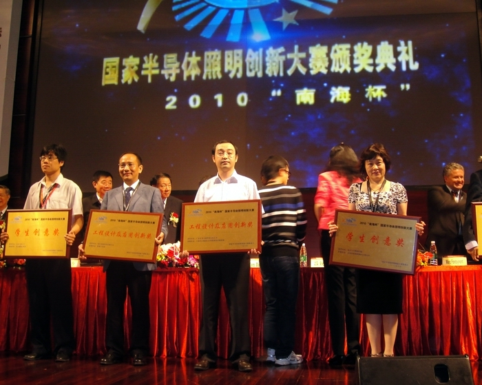 图为中龙总经理陈斌先生(中)参加颁奖典礼