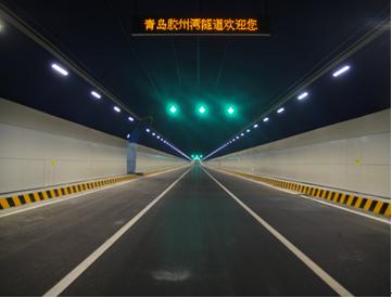 青岛胶州湾海底隧道led照明应用